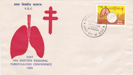 Nepal 1985 14th Eastern Regional Tuberculosis Conference,FDC - Nepal
