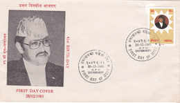 Nepal 1985 41st Birthday King Berendra,FDC - Nepal