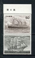 JAPON 1976 N° 1184/1185 ** Neufs MNH  Superbes C 2.50 € Bateaux Voiliers Sailboat Taisei-maru  Tenya-maru - 1926-89 Empereur Hirohito (Ere Showa)