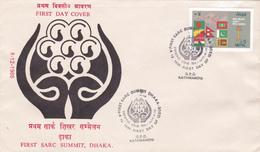 Nepal 1985 First SARC Summit,Dhaka,FDC - Nepal