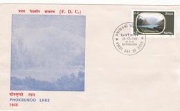Nepal 1985 Phoksundo Lake,FDC - Nepal