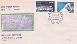 Nepal 1986  Visit Nepal ,FDC - Nepal