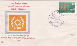 Nepal 1986 25th Anniversary Of Asian Productivity Organization,FDC - Nepal