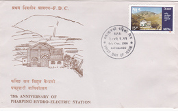 Nepal 1986 75th Anniversary Of Pharping Hydro-Electric Station,FDC - Nepal