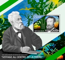 "Togo  2014 Jules Verne Novel ""Journey To The Center Of The Earth"" - Togo (1960-...)"