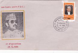 Nepal 1986 King Berendra 42nd Birthday,FDC - Nepal