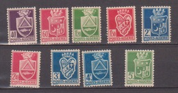 ALGERIE         N°  YVERT  :   175/183         NEUF AVEC  CHARNIERES      ( Ch 1/19  ) - Algérie (1924-1962)