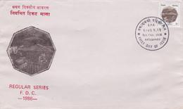 Nepal 1986 Regular Issue 5r FDC - Nepal