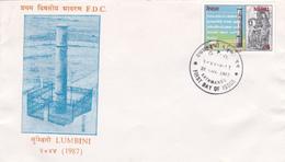 Nepal 1987 Lumbini,FDC - Nepal