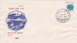 Nepal 1987 Regular Issue,50p FDC - Nepal