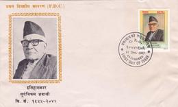 Nepal 1987 Surya Bikram,FDC - Nepal