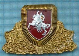BELARUS Hat Badge Cockade Customs Service 1992-1995 - Administrations