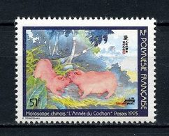 ... Rare...POLYNESIE 1995  N° 480D ** Neuf MNH Superbe Sans Cartor Faune Année Chinoise Du Cochon Fauna Animaux - Polynésie Française