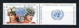 POLYNESIE 1995 N° 493 ** Vignette Neuf MNH Superbe C 9.70 € + Fondation ONU Nations Unies Fleurs Flowers Emblème - Polynésie Française