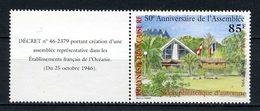 POLYNESIE 1996 N° 519 ** Avec Vignette Neuf MNH Superbe C 2.40 € + Bâtiments De L'assemblée Drapeaux Flags - Polynésie Française