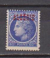 ALGERIE         N°  YVERT  :   227   NEUF AVEC  CHARNIERES      ( Ch 1/19  ) - Algérie (1924-1962)