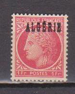 ALGERIE         N°  YVERT  :   228   NEUF AVEC  CHARNIERES      ( Ch 1/19  ) - Algérie (1924-1962)