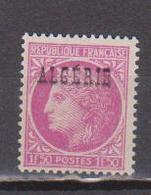 ALGERIE         N°  YVERT  :   229   NEUF AVEC  CHARNIERES      ( Ch 1/19  ) - Algérie (1924-1962)