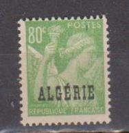 ALGERIE         N°  YVERT  :   230   NEUF AVEC  CHARNIERES      ( Ch 1/19  ) - Algérie (1924-1962)