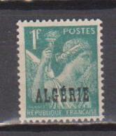 ALGERIE         N°  YVERT  :   231   NEUF AVEC  CHARNIERES      ( Ch 1/19  ) - Algérie (1924-1962)