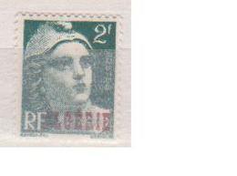 ALGERIE         N°  YVERT  :   237   NEUF AVEC  CHARNIERES      ( Ch 1/20  ) - Algérie (1924-1962)