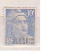 ALGERIE         N°  YVERT  :   241   NEUF AVEC  CHARNIERES      ( Ch 1/20  ) - Algérie (1924-1962)