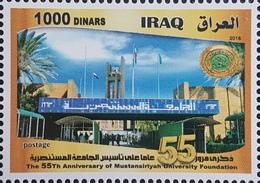 Iraq 2019 NEW MNH Stamp The 55th Anniv Of Mustansiriyah University Foundation - Iraq