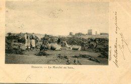 DJIBOUTI(MARCHE AUX BOIS) - Gibuti
