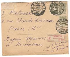 14243 - Pour La France - 1923-1991 URSS