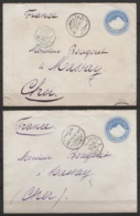 """Egypte - Lot 2 EP 1 Piastre Bleu Càpt ISMAILÏA / JU 1890 Pour MASSAY (Cher) - Càd Octogon.""""LIGNE N/ 17 JUIN 90/PAQ FR.N° - 1866-1914 Khedivate Of Egypt"""