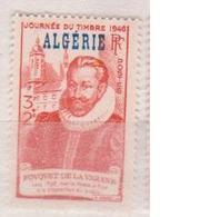 ALGERIE         N°  YVERT  :   248    NEUF AVEC  CHARNIERES      ( Ch 1/20  ) - Algérie (1924-1962)