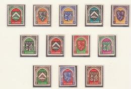 ALGERIE         N°  YVERT  :   254/265     NEUF AVEC  CHARNIERES      ( Ch 1/21  ) - Algérie (1924-1962)