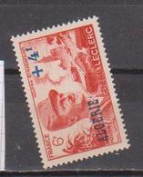 ALGERIE         N°  YVERT  :   272    NEUF AVEC  CHARNIERES      ( Ch 1/21  ) - Algérie (1924-1962)