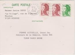 Secap 5 Lo W  PARIS 14 (AN. 1) / PL. PORTE D'ORLEANS Guichet Annexe 04/12/1986 - Mechanical Postmarks (Other)