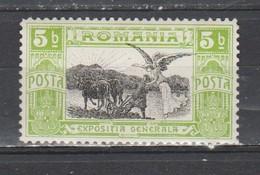 ROUMANIE 1906  N°192  Neuf  X - Nuovi