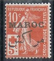 MAROC N°61 ** - Neufs