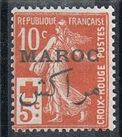 MAROC N°61 ** - Morocco (1891-1956)