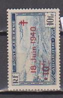ALGERIE         N°  YVERT  :   PA 7   NEUF AVEC  CHARNIERES      ( Ch 1/22  ) - Algérie (1924-1962)