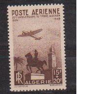 ALGERIE         N°  YVERT  :   PA 13   NEUF AVEC  CHARNIERES      ( Ch 1/22  ) - Algérie (1924-1962)