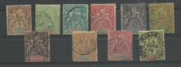 Madagascar, Type Groupe, 10 Valeurs Oblitérées Cote YT: 26€95 - Madagascar (1889-1960)