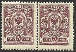 VARIETY--PAIR RUSSIA --1912 MNH - Ungebraucht