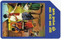 BANGLADESH A-010 Magnetics - Painting, Rural Family - Used - Bangladesh