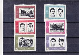 Bulgarie - Yvert 1399 / 1404 ** - MNH - Soldats - Drapeaux - Bateaux - Bulgarie