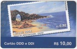 BRASIL G-667 Prepaid Embratel - Collection, Stamp - Used - Brasilien