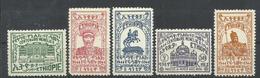 ETIOPIA YVERT 235/39   MH  * - Etiopía