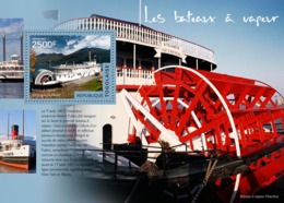 Togo  2014   Steamboats - Togo (1960-...)
