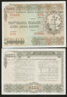 Georgia Loan Bons 5000 Rubles 1992 AUNC - Géorgie