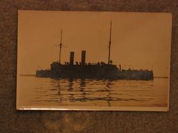 HMS GIBRALTAR RP - Warships