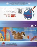 Macau / Macao Post / Poste Calender / Calendaire 2017 - Calendriers