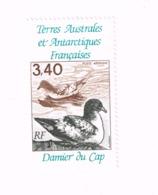 Damier Du Cap.Yvert PA 121.MNH,Neuf Sans Charnière.Falzlos. - Poste Aérienne